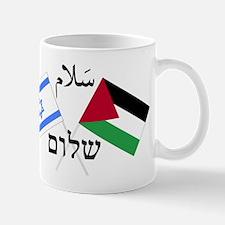 Israel and Palestine Peace Mug