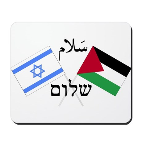 Israel and Palestine Peace Mousepad