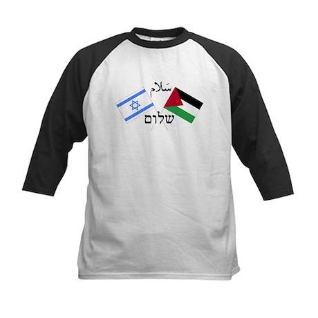 Israel and Palestine Peace Kids Baseball Jersey