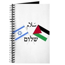 Israel and Palestine Peace Journal
