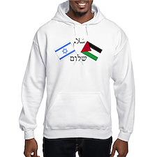 Israel and Palestine Peace Hoodie