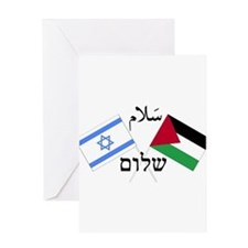 Israel and Palestine Peace Greeting Card