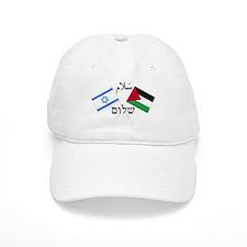 Israel and Palestine Peace Baseball Cap