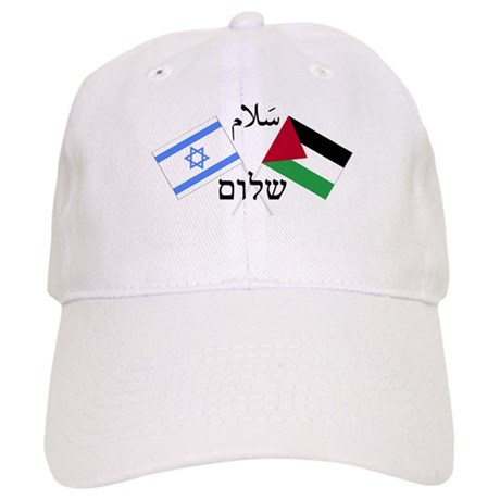 Israel and Palestine Peace Cap