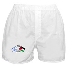 Israel and Palestine Peace Boxer Shorts