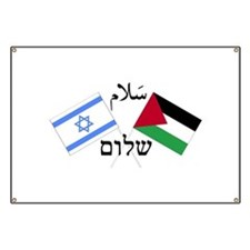 Israel and Palestine Peace Banner