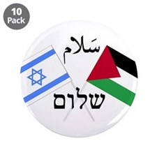 """Israel and Palestine Peace 3.5"""" Button (10 pack)"""