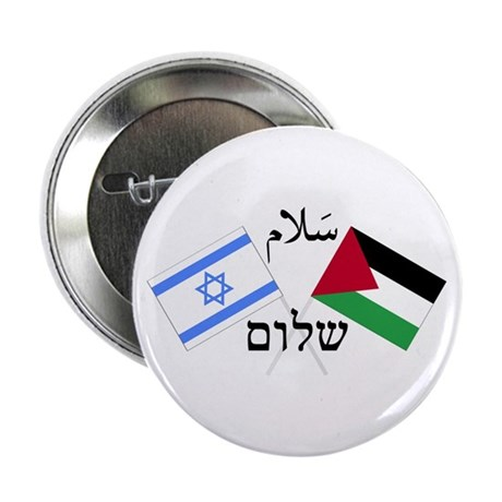 """Israel and Palestine Peace 2.25"""" Button (10 pack)"""