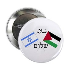 """Israel and Palestine Peace 2.25"""" Button"""