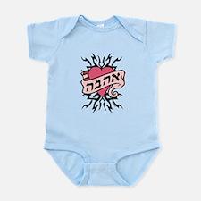 Goth Hebrew Love Infant Bodysuit