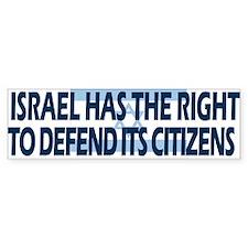 Israel in Gaza Bumper Bumper Sticker