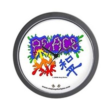 "Peace - 10"" Wall Clock - A"
