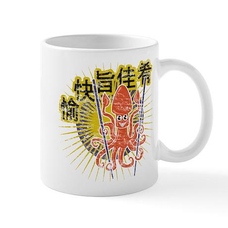 Super Yummy Happy Treat! Mug