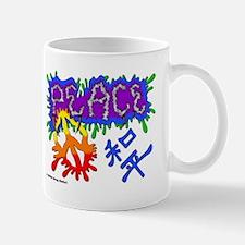 Peace - 11oz. Mug