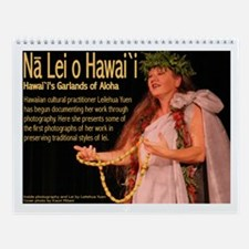 Unique Hawaii flowers Wall Calendar