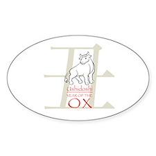 Ushidoshi - Year of the Ox Oval Decal