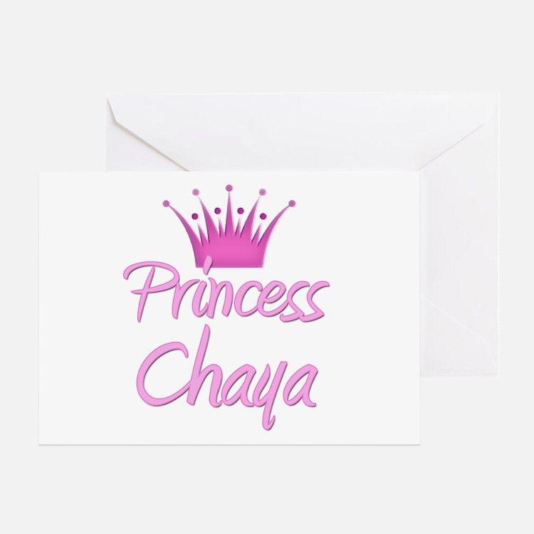 Princess Chaya Greeting Card