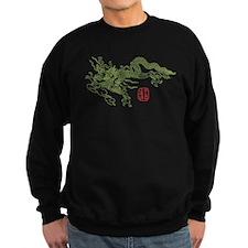 Asian Dragon Art Sweatshirt