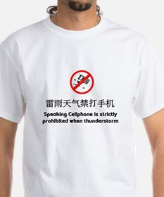 Speaking Cellphones Prohibited Tee