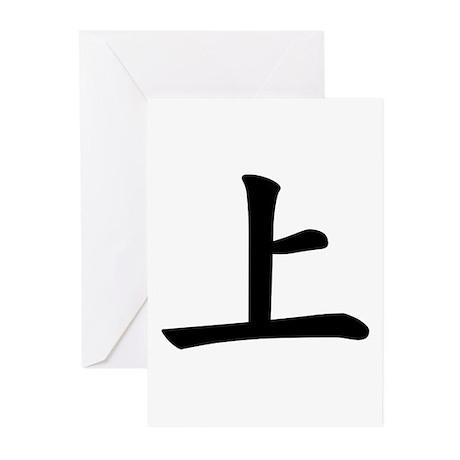 """Ue"" no ji Cards (Pk of 10)"