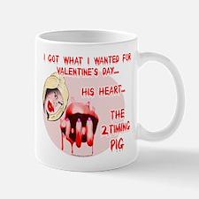 His Heart (design both sides) Mug