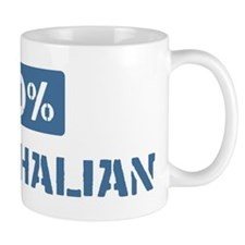 50 Percent Westphalian Mug