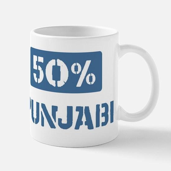 50 Percent Punjabi Mug