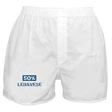 50 Percent Lebanese Boxer Shorts
