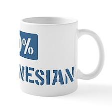 50 Percent Micronesian Mug