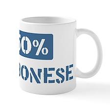 50 Percent Gabonese Mug