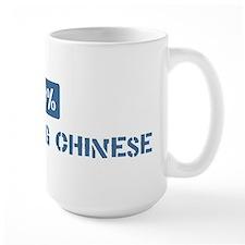 50 Percent Hong Kong Chinese Mug