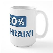 50 Percent Bahraini Mug