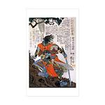Japanese Samurai Warrior Masanao Sticker (Rectangl