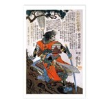 Japanese Samurai Warrior Masanao Postcards (Packag