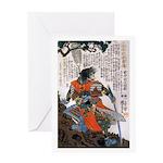 Japanese Samurai Warrior Masanao Greeting Card