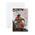 Japanese Samurai Warrior Masanao Greeting Cards (P