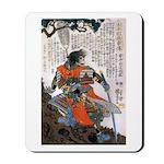 Japanese Samurai Warrior Masanao Mousepad