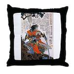Japanese Samurai Warrior Masanao Throw Pillow