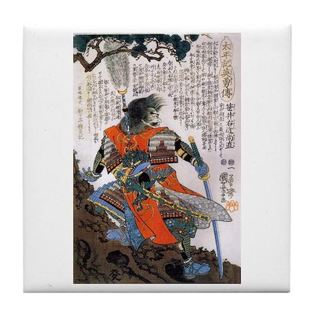 Japanese Samurai Warrior Masanao Tile Coaster