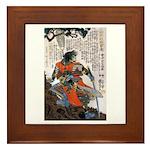 Japanese Samurai Warrior Masanao Framed Tile