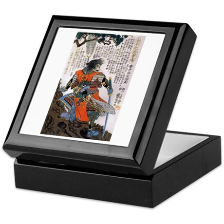 Japanese Samurai Warrior Masanao Keepsake Box