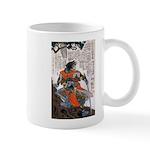 Japanese Samurai Warrior Masanao Mug