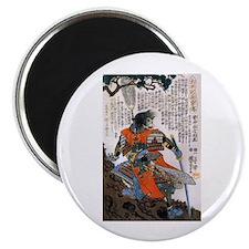 Japanese Samurai Warrior Masanao Magnet