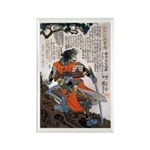 Japanese Samurai Warrior Masanao Rectangle Magnet