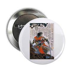 Japanese Samurai Warrior Masanao 2.25