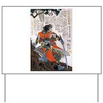 Japanese Samurai Warrior Masanao Yard Sign