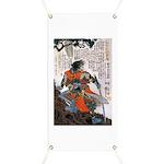 Japanese Samurai Warrior Masanao Banner