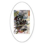 Japanese Samurai Warrior Narishige Sticker (Oval 1