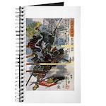 Japanese Samurai Warrior Narishige Journal