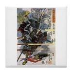 Japanese Samurai Warrior Narishige Tile Coaster